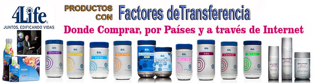 Donde comprar productos 4life transfer factor - Donde comprar por internet ...